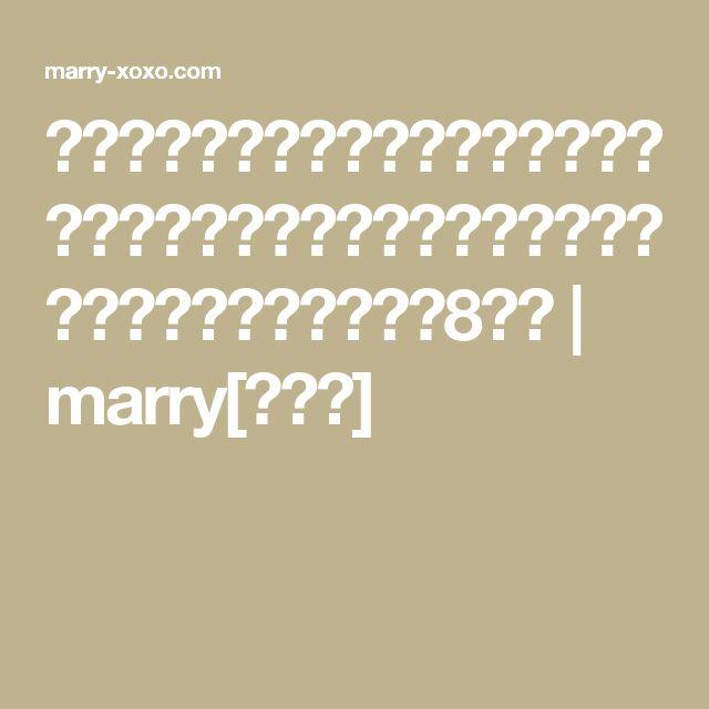 お色直しの間もゲストにたくさん楽しんでほしいから♡オススメしたい【新郎新婦中座の間の演出】8選*   marry[マリー]