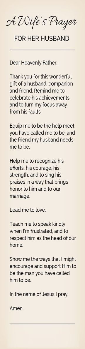 A wife prayer for her Husband