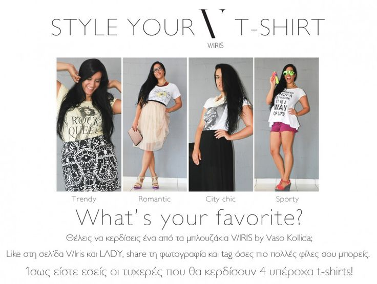 Style your V/Iris t-shirt giveaway!