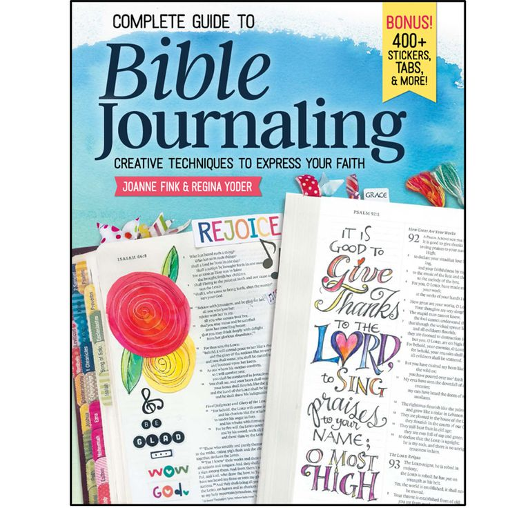 NEW!  The Complete Guide to Bible Journaling: Creative Techniques to Express Your Faith is written by Joanne Fink & Regina Yoder and available February 1, 2017.  Discover a powerful new way to engage with Scripture through art in this inspirational guide to Bible Journaling! World renowned artist Joanne Fink, and her talented co-author Regina Yoder, explain the basics of this beautiful art form that connects faith with creativity. The book starts with an explanation of Bible Journaling, ...