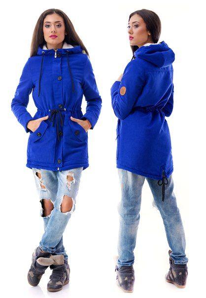 Парка куртка Greta синяя