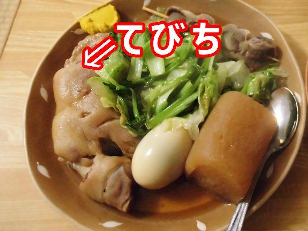 沖縄のおでん!何が違うの?どう美味しいの?