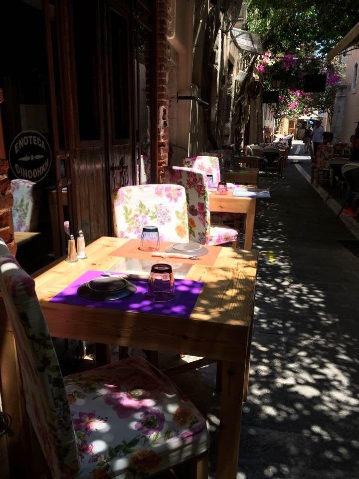 Greece/Grete Rethymnon old town