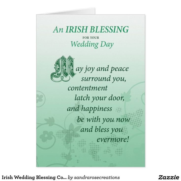 Irish Wedding Blessing Congratulations Card