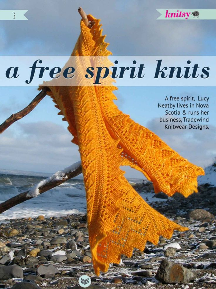 Check out the fabulous feature on Lucy Neatby in Issue 12 of Knitsy! Download your copy here: http://knitsymagazine.com