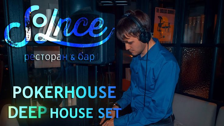Solncebar DEEP house live set by POKERHOUSE