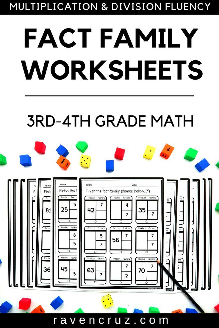 Fact Family Worksheets Multiplication And Division 3rd Grade Fact Family Worksheet Family Worksheet Third Grade Math Multiplication [ 1104 x 736 Pixel ]