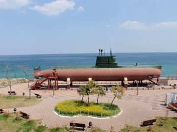 captured North Korean submarine, Gangneung unification park