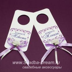 Таблички для фотосессии на свадьбу, красивые указатели для свадебной фотосессии