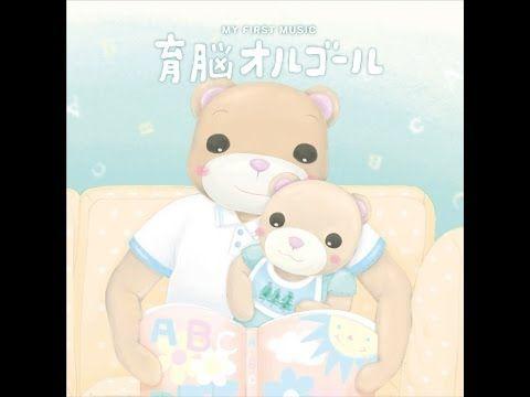 媽咪的幸福之約 / 胎教音樂盒 - YouTube