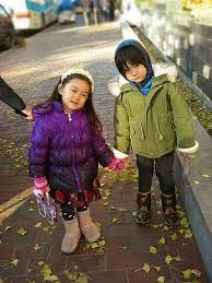 Image result for dayoung mblaq