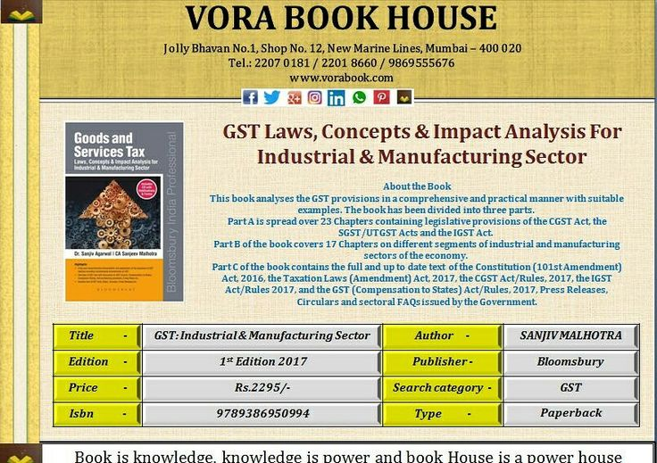 Title  Gst Laws Concepts And Impact Analysis For Industrial