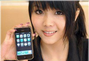 http://www.smartphones2013.info/telefonos-chinos/ Hola amigos, estamos encantados de poder volver con esta entrada de telefonos chinos baratos, ya que TODOS os estáis dando cuenta de que es mejor gastarse entre 50 y 100 euros de una vez