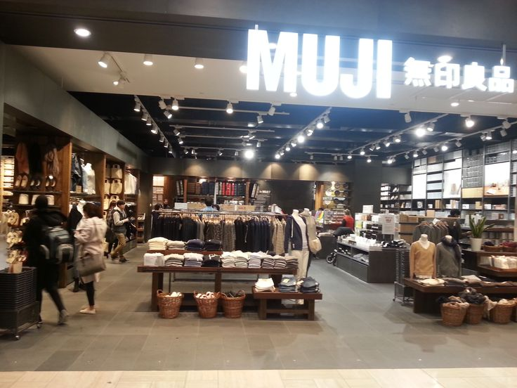 Muji Melbourne Entry