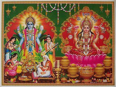 Lord Vishnu Satya Narayan, Vaibhav Laxmi Lakshmi - POSTER ...