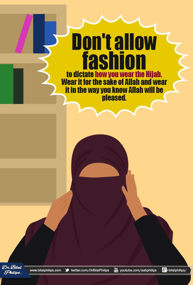 Hijab includes the way a person walks, talks, looks and thinks. All of it should be done modestly and applies to both men and women. #Hijab.