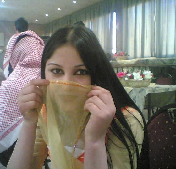 arabian girls saudi Beautiful