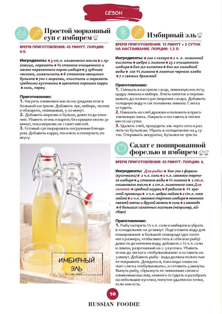 #ClippedOnIssuu from Russian Foodie Winter 2014/15