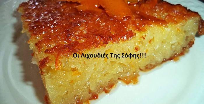 http://www.trikalaview.gr/πορτοκαλόπιτα-με-βούτυρο-γάλακτος/