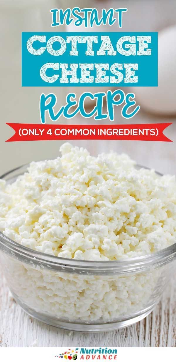 Quick And Easy Homemade Cottage Cheese Recipe Homemade Cottage Cheese Cottage Cheese Recipes Recipes