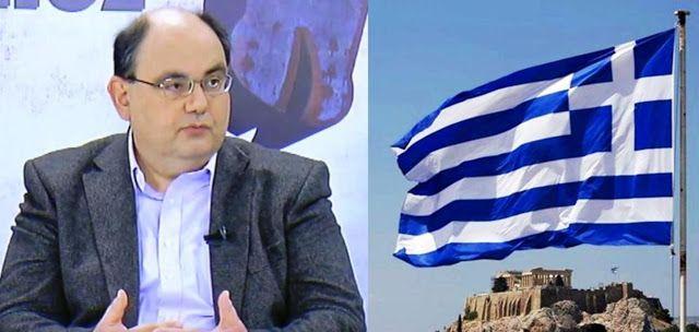 Δ.Καζάκης: Σε τι μας χρειάζονται τα σύνορα