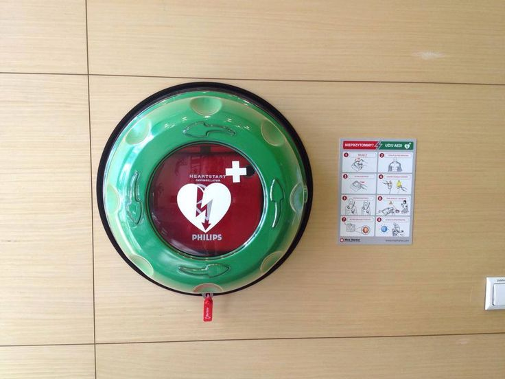 Rotaid AED cabinet protects all AEDs, in this case the Philips AED.