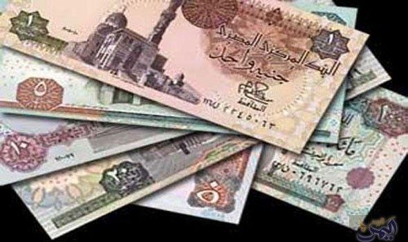 تعرف على سعر الريال اليمني مقابل الجنيه المصري الجمعة Money Clip Wallet Personalized Items