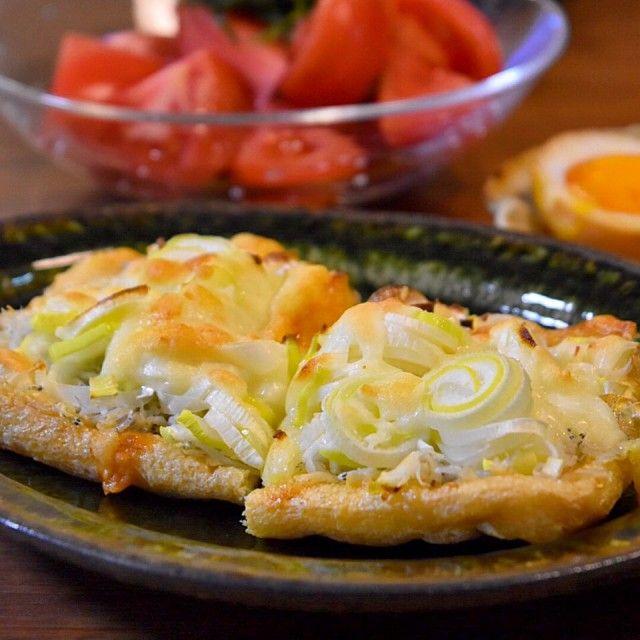 ねぎとしらすの油揚げピザ  |  あさこ食堂