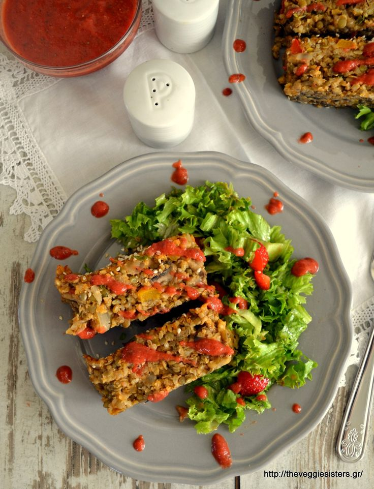 Lentil loaf with raw strawberry sauce: an amazing dish packed with nutrients!