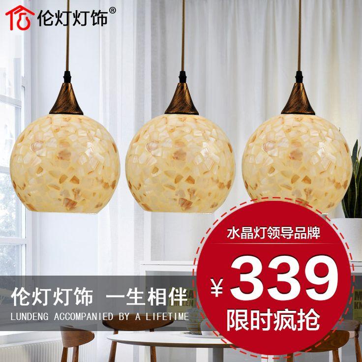 Лампы богема раковина кулон лампа тиффани спальня лампы 2041