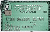 American Express Corporate card green   ALPHA BANK Greece