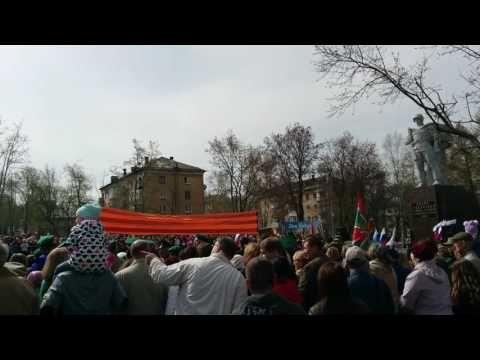 9 мая 2016 - город Губаха, Пермский край