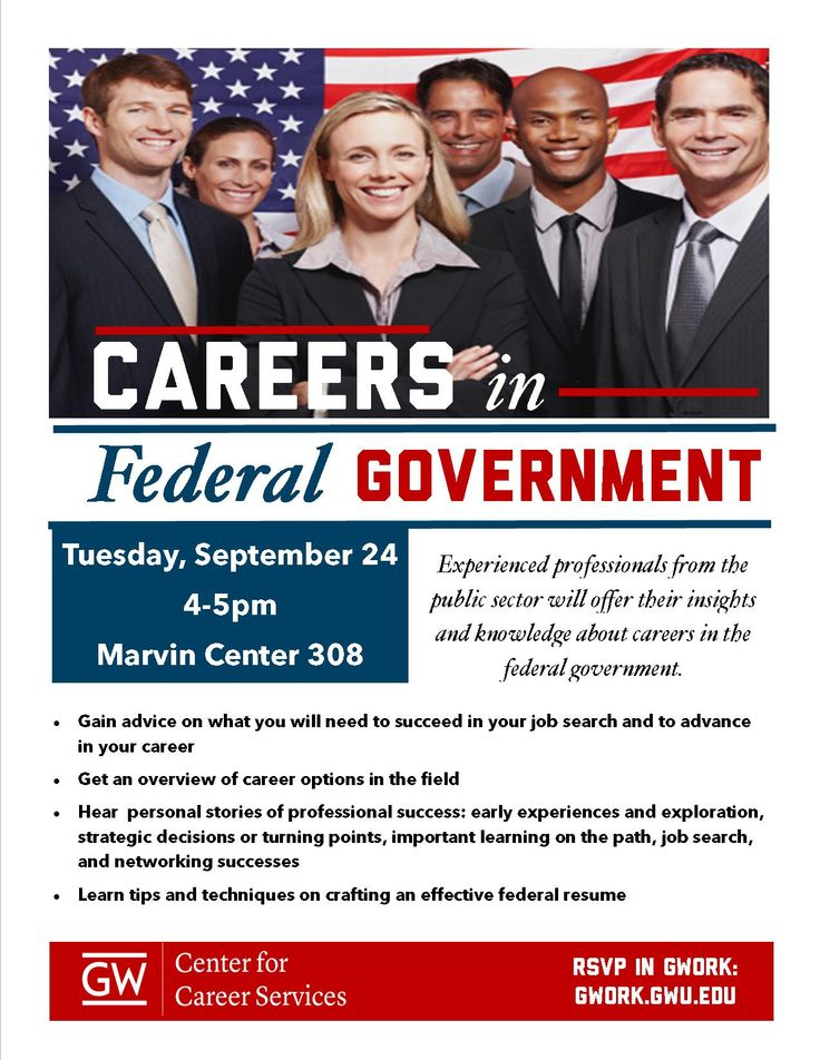 careers federal government