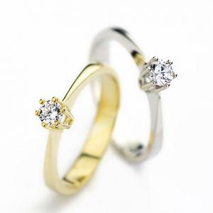 Inel de logodna cu diamant CORIOLAN DR221