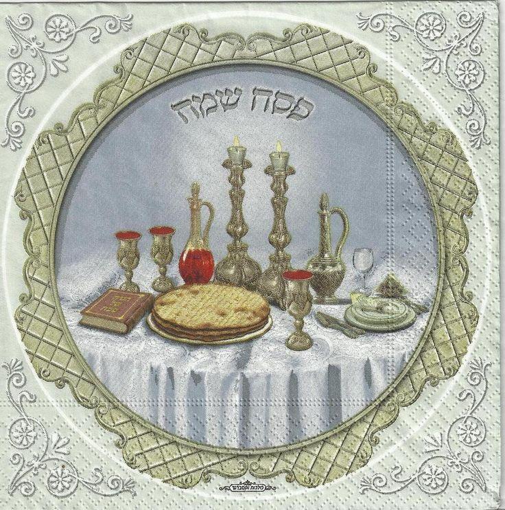 20 Pieces Happy Passover Pesach Sameach Hebrew Paper Napkins Judaica Jewish