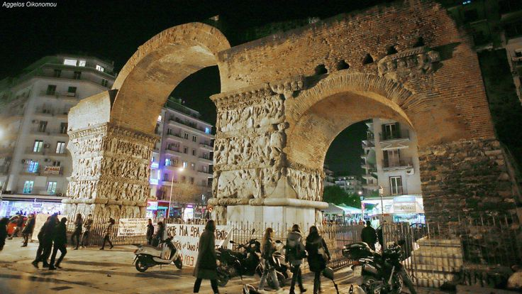 Arch of Galerius Αψίδα του Γαλέριου - Καμάρα