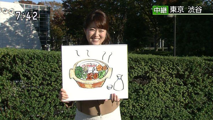 女子アナ画像コレクション: 渡辺蘭 NHKニュースおはよう日本 2014年11月7日