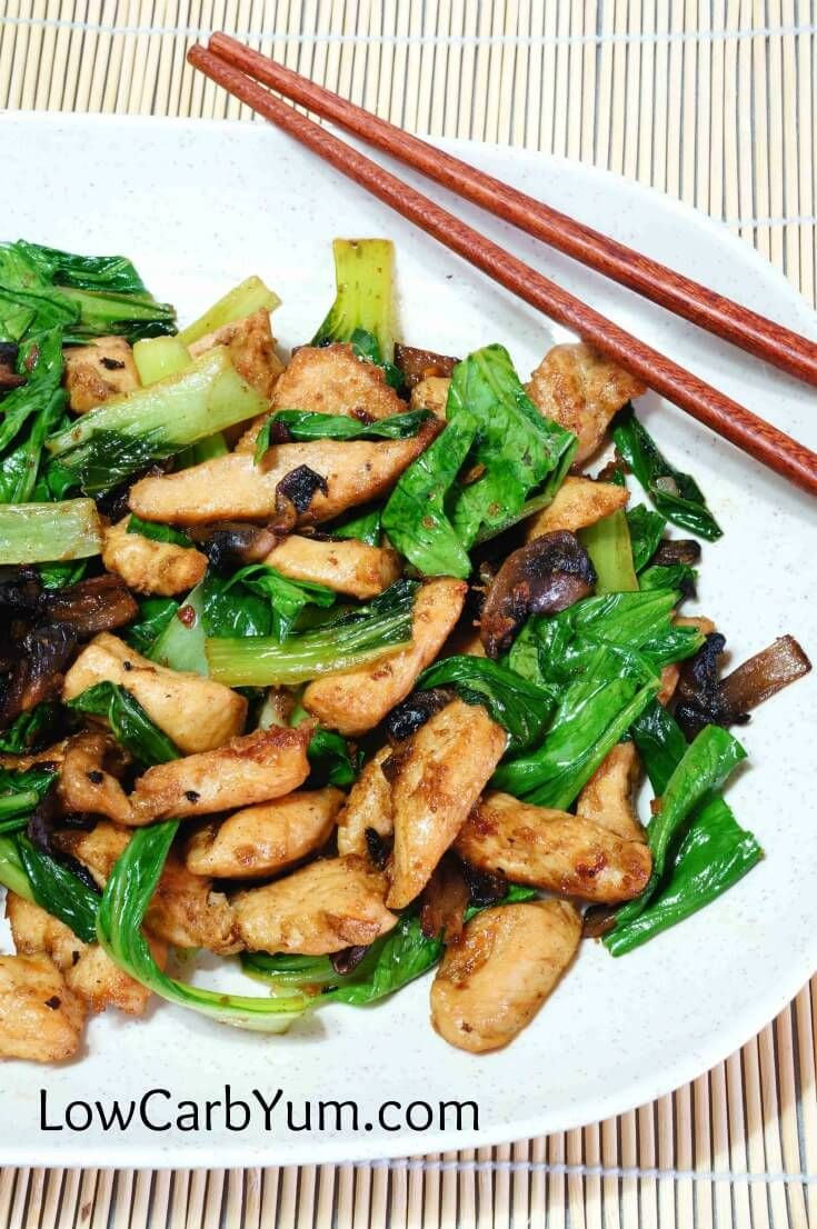 A delicious gluten free chicken bok choy low carb stir fry recipe. The meat is dipped in egg yolks and coconut flour instead of the traditional corn starch mix.