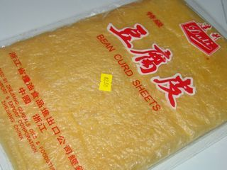 Chinese recipe for dim sim with dried bean curd sheet