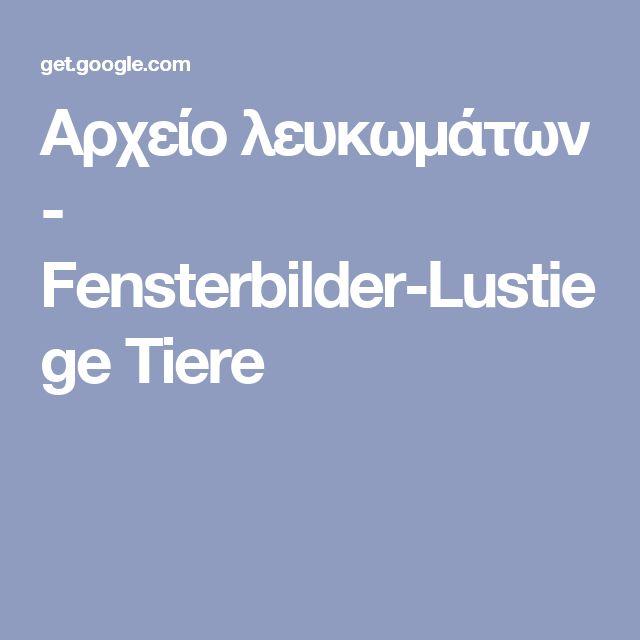 Αρχείο λευκωμάτων - Fensterbilder-Lustiege Tiere