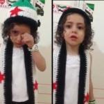 FSLDK » Forum Silaturahmi Lembaga Dakwah Kampus » A young Syrian girl, Lamar Ad-Dundisy sings to his friends in Syria