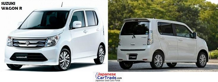 Japan Used Suzuki Wagon R For Sale  Price starts from 300 USD onwards.  Access now more than 250 units available in stocks.  #suzuki #wagonr