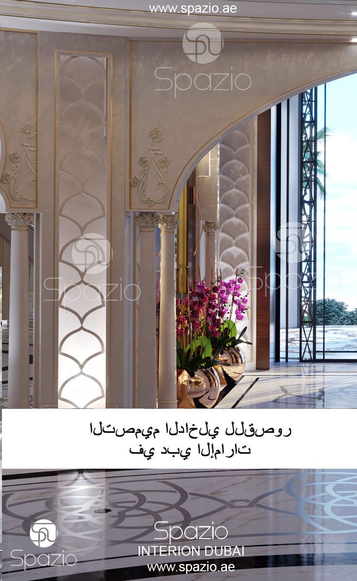 Villa Interior Design In Dubai Luxury House Interior Design Interior Design Dubai Interior Design Inspiration