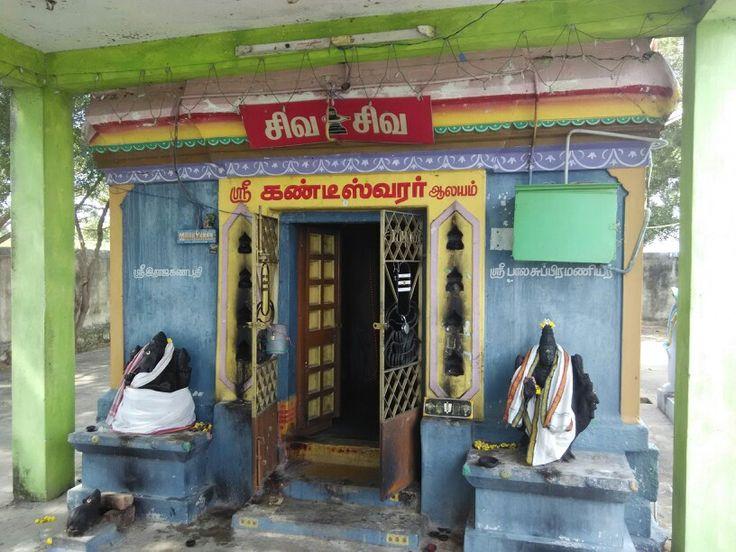 Kandeswarar temple Siva temple in pudupakkkam near kanchipuram  www.kanchipuramguide.com
