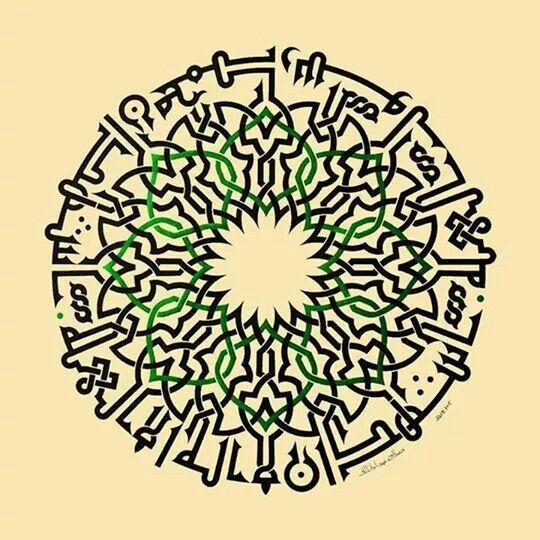 9db68895c03829e968b5deda8a1a9a1a.jpg (540×540)