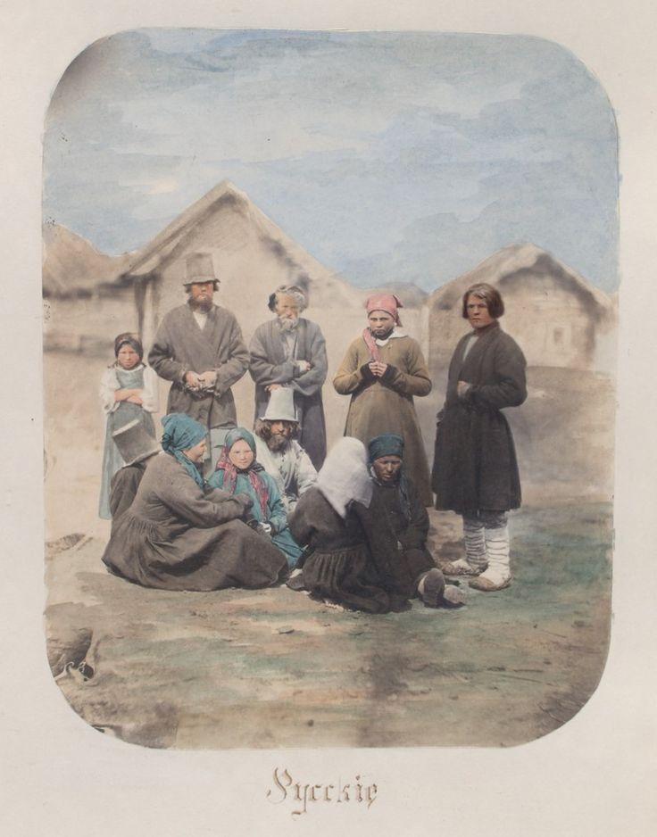 Крестьянская семья из Пензенской губернии