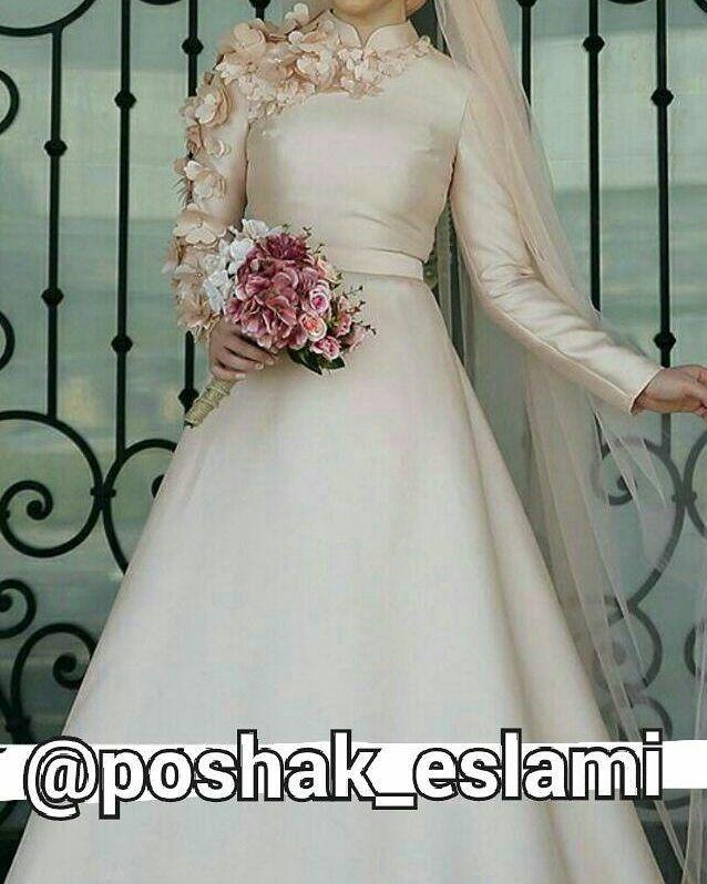 لباس نامزدی پوشیده