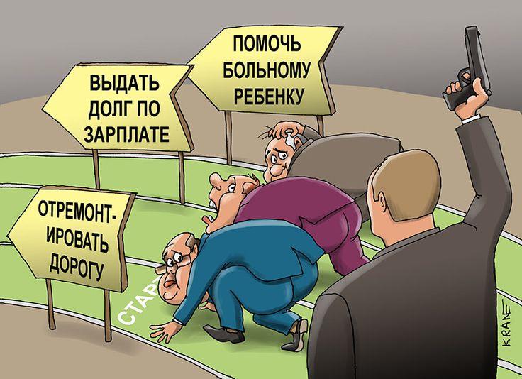 Путин придал ускорение чиновникам. На «Прямую линию» с президентом России Владимиром Путиным поступило больше трех миллионов вопросов. #Карикатуры #прямаялиния #Путин #чиновники