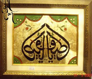 Camaltı Sanatı | Türk el sanatları ve hobiler