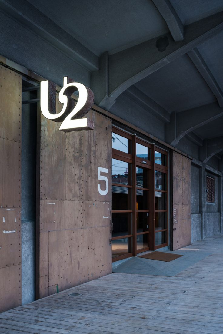 Identity Projecting sign - Onomichi U2 ... follow us @ www.pinterest.com/signbrand